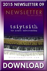 Download: Straitway Newsletter 2015 09 - tsiytsith - the proper understanding by Pastor Dowell